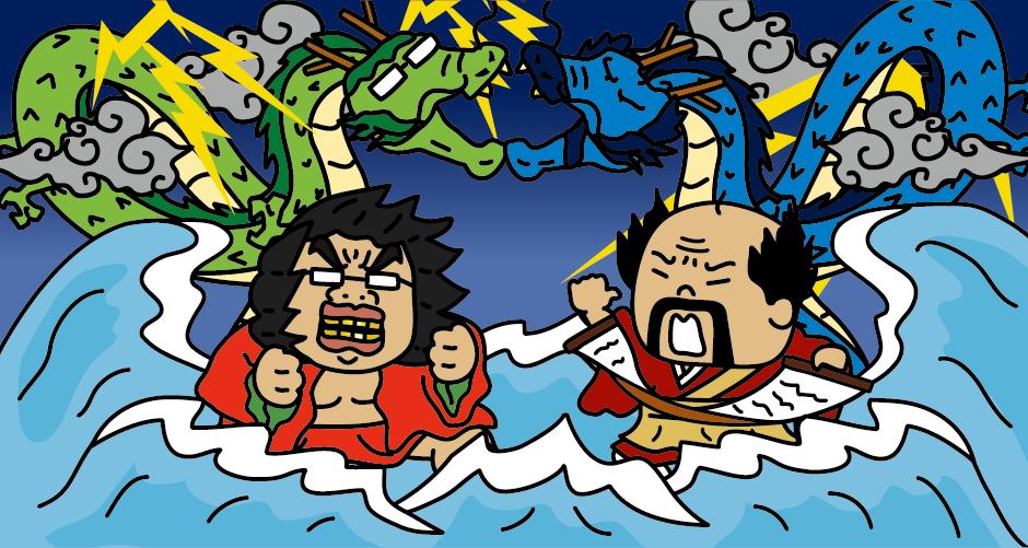 十和田神社 三湖伝説(八郎太郎と南祖坊の戦い)