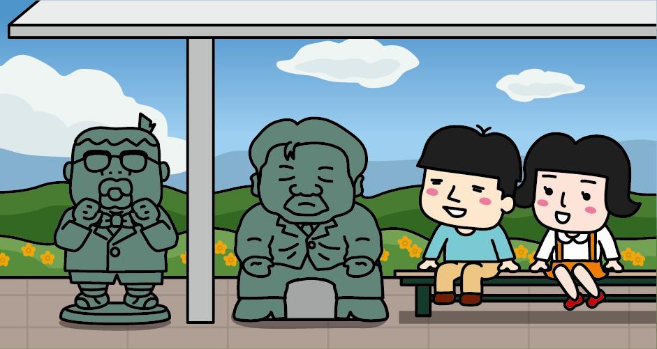 コナン君と毛利小五郎のブロンズ像